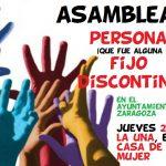 ¡¡¡¡ASAMBLEA PARA EL PERSONAL QUE FUE FIJO DISCONTINUO EN EL AYUNTAMIENTO!!!!