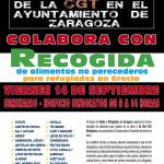 RECOGIDA DE ALIMENTOS NO PERECEDEROS, EL VIERNES 14 DE SEPTIEMBRE, EN EL SEMINARIO