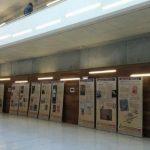 """Exposición 'Pedagogías Libertarias"""" en Zaragoza"""